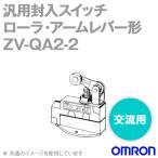 取寄 オムロン(OMRON) ZV-QA2-2 汎用封入スイッチ (底面取りつけ形/ローラ・アームレバー形) NN
