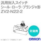 オムロン(OMRON) ZV2-N22-2 汎用封入スイッチ (側面対角線取りつけ形/シール・ローラ・プランジャ形) NN