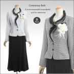 セレモニースーツ 2点セット スカートスーツ ロングスカート ブラック ホワイト 黒 白 5号 7号