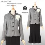 日本製生地 スーツ セレモニースーツ スカートスーツ 9号 11号 13号 15号 ミセス スカートスーツ グレー 黒 結婚式 スーツ ミセス スーツ 結婚式 スーツ