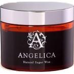 ANGELICA アンジェリカ ブラジリアンワックス【単品1個】※ストリップスは別売りですRE