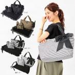 ショッピングマタニティ ママバッグ THEATHEA 2WAYマザーズバッグ 4点セット マザーバッグ マザーズバッグ マタニティー 鞄