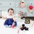 ベビー BAB バブシェイク パッケージ入 ベビー 赤ちゃん BAB SHAKE おもちゃ ベビー雑貨 amabro アマブロ