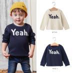 【20%OFF】 ベビー Caldia サーマルロゴ刺繍Tシャツ ベビー 赤ちゃん ベビー服 ウェア ウエア トップス