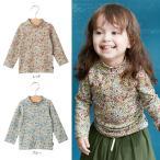 ベビー  Studio mini 花柄ハイネックTシャツ ベビー 赤ちゃん ベビー服 ウェア ウエア トップス