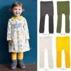 ベビー ケーブル編み柄スパッツ ベビー 赤ちゃん ベビー服 男の子 女の子 ウェア ウエア レギンス ソックス