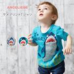 ベビー BIT'Z サメプリントTシャツ ベビー 赤ちゃん ベビー服 男の子 ウェア ウエア トップス