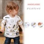 ベビー LITTLE BEAR CLUB プリントTシャツ ベビー 赤ちゃん ベビー服 男の子 ウェア ウエア トップス