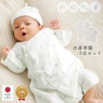 ベビー 日本製 Anna Nicola プリント短肌着&コンビ肌着、キャップ3点セット ベビー 赤ちゃん ベビー服 男の子 おとこのこ 女の子 おんなのこ 出産準備