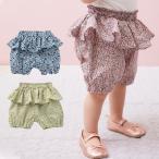 ベビー 服 ブルマ coto cotte 花柄ぺプラムブルマ 子供服 キッズ 女の子 おんなのこ かわいい おしゃれ 赤ちゃん フリフリ ふりふり