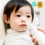 動画あり ポイント10倍 エジソン ポータブル 電動鼻吸い器 姿勢に合わせて角度調整できる 電動 手動 鼻水吸引器 鼻みず取り器