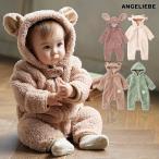 ベビー 服 カバーオール  mocmof ぬいぐるみ ジャンプスーツ 赤ちゃん ベビー用品 長袖 かわいい おしゃれ ハロウィン プレゼント