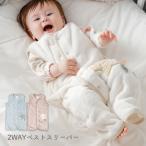 2WAY スリーパー ベビー服 パジャマ moc mof おやすみ星 ベストタイプ スリーパー 赤ちゃん ねんね 寝袋 あったか 寝冷え防止 防寒