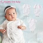 ベビー 犬印 日本製 半袖ロンパース 赤ちゃん服 ベビーウエア ベビー服 新生児 服