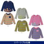 ベビー  F.O.KIDS リバーシブルTシャツ ベビー 赤ちゃん ベビー服 ウェア ウエア トップス