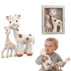 ベビー キリンのソフィーとシェリーぬいぐるみセット 出産祝い ギフト おもちゃ 人形 赤ちゃん Vulli ヴュリ