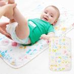 ベビー baby book fufu colorful おむつ替えシーツ 赤ちゃん 防水ラグ 漏れ防止 オムツ替え