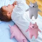ベビー 10mois ベビーストッパー 赤ちゃん ねんね 寝具 寝返り防止 クッション