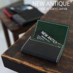 メルセデス・ベンツポルシェBMWレザー使った名刺入れビジネスカードオーダーメイド本革カード入れ日本製送料無料レクサスNEW ANTIQUE