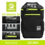 adidas アディダス リュック バッグ バックパック リュックサック デイバッグ メンズ レディース 通学 通勤 CCバックパック M