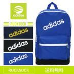 adidas アディダス リュック バッグ バックパック リュックサック デイバッグ メンズ レディース 通学 通勤 BC リニアロゴバックパック M
