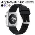 Apple Watch 用 バンド ベルト 44mm 38mm アップルウォッチ 用 series 1 2 3 4 5 人気 おしゃれ かわいい 40mm 42mm 互換性