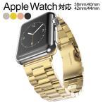 Apple Watch バンド ベルト 44mm 38mm アップルウォッチ series 1 2 3 4 5 人気 おしゃれ かわいい アップル ミラネーゼ 40mm 42mm
