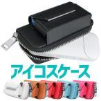 アイコス レザーケース iQOS ケース カバー PU ストラップ付き ヒートスティック おしゃれ 収納 合皮 電子たばこ