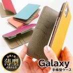 Galaxy S21 ケース 本革 レザー Galaxy A52 手帳ケース 手帳型 galaxy A21 A51 A41 A7 ケース スマホカバー ギャラクシー galaxys21 Galaxy A20 A30 A7 S10 S9