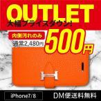 iphone8 ケース 手帳型 おしゃれ iphone7 ケース iPhone8 カバー 手帳 スマホケース 全機種対応 スマホカバー シンプル 訳アリ アウトレット