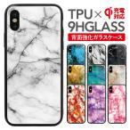 iPhone7 ケース 背面ガラス iPhoneX iPhone8 Plus iPhone6s アイフォン TPU 耐衝撃 スマホケース 強化ガラス 大理石 マーブル