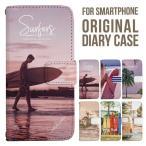 iphone7 ケース 手帳型 iphone8 ケース iPhone7 iPhoneX iPhone6s スマホケース 全機種対応 ビーチ 海 サマー 夏 サーフィン 風景 写真