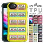 iPhone7 ケース 耐衝撃 カード収納 ハードケース カセットテープ レトロ かわいい オシャレ iPhone8 iPhone7 iPhone6s iPhone6 スマホケース