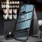 iPhone XR ケース スマホケース iphonexr iphone xs max ケース カバー iPhoneXS X 8 8Plus 7 7Plus 6 6s 6Plus 6sPlus バンパーケース 背面ガラス