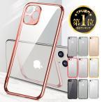 iPhone6ケース iPhone6sケース TPU アイフォン6s ケース iPhoneケース アイホン6ケース スマホケース スマホカバー 透明 クリア シンプル
