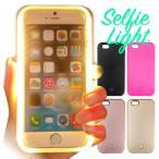 iphone x ケース iPhone8 iPhone8Plus iPhone7 iPhone7Plus iPhone6s iPhone6 セルフィーライト iPhoneケース LED おしゃれ 自撮り 光る インスタ