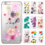 iPhone8 iPhone7 iPhone6 iphone6s  クリアケース ハード レジンスマホカバー 押し花 フラワー ケース かわいい 花 スマホケース