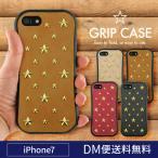 ショッピングスタッズ iPhone8 iPhone7 スマホケース シリコン ケース 合皮 グリップケース iPhone ケース 星 スタッズ スター ブランド スマホケース おしゃれ かわいい