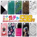 iphone8 ケース ハード おしゃれ iphone7 ケース iPhone8 カバー 手帳 スマホケース 全機種対応 スマホカバー 訳アリ アウトレット