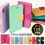 Yahoo!GirlishAngeliqueiphone6s ケース 手帳型 iPhone6s カバー iPhone6 iPhone7 iPhone8 iPhoneX スマホケース アイフォン6 ベルト シンプル おしゃれ かわいい スマホカバー