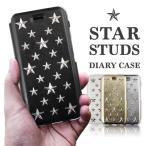iPhone7 ケース Star Stud Diary スター スタッズ 手帳型 ケース カバー iPhone7ケース 手帳 財布 おしゃれ メンズ 星 カード