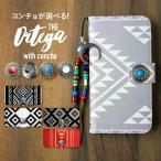 iphone8 ケース 手帳型 iPhone8 カバー 手帳 iphone8plus アイフォン8 ケース スマホケース 全機種対応 スマホカバー エスニック コンチョ オルテガ柄