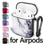 AirPods AirPods Pro ケース カバー Apple かわいい アクセサリー エアポッズ ケース エアポッド ケース 送料無料 マーブル柄