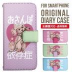 iphone12 mini ケース iphone12 pro max カバー