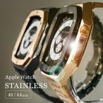 Apple watch ケース series 4 5 6 SE シリーズ 3 2 アップルウォッチ バンド ステンレス 44mm 40mm 42mm 38mm Applewatch おしゃれ