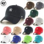 47 Brand キャップ スナップバック ヤンキース NEW YORK YANKEES BASERUNNER '47 CLEAN UP バックベルト キャップ