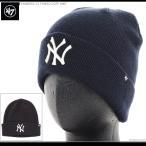 47 Brand ビーニー YANKEES '47 FUNGO CUFF KNIT/47ブランド ニットキャップ/ニット帽/NY/ヤンキース/