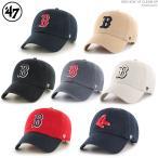 レッドソックス キャップ 47Brand MLB 帽子