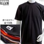 PRO CLUB Tシャツ プロクラブ 大きいサイズ BIG 半袖Tシャツ TEE HEAVY