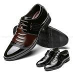 ビジネスシューズ メンズ 疲れない 防滑ソール ストレートチップ 歩きやすい革靴 ロングレッグシューズ 紳士靴 結婚式 2018 セール